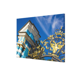 Russia, Pushkin. Gate detail and support tower Canvas Print