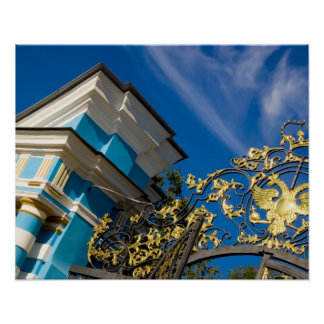 Russia, Pushkin. Gate detail and support tower Poster