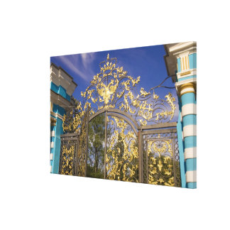 Russia, Pushkin. Gate detail and support towers Canvas Print