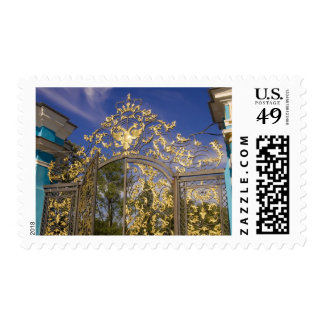 Russia, Pushkin. Gate detail and support towers Postage