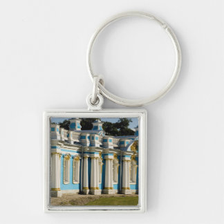 Russia, Pushkin. Portion of Catherine Palace. Keychain