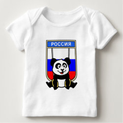 Baby Fine Jersey T-Shirt with Russian Rings Panda design