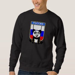 Men's Basic Sweatshirt with Russian Rings Panda design