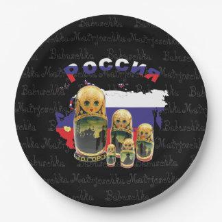 Russia - Russia babushka - Matrjoschka plate
