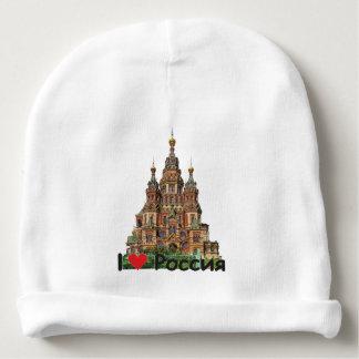 Russia - Russia cap Baby Beanie