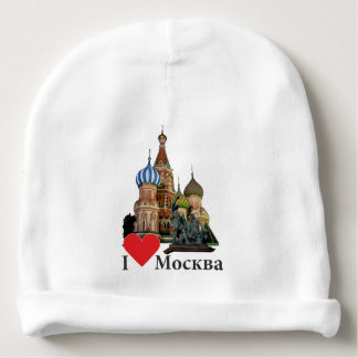 Russia - Russia Moscow cap Baby Beanie