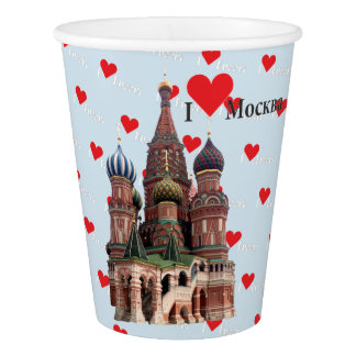 Russia - Russia Moscow cup