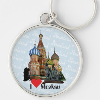 Russia - Russia Moscow key supporter Keychain