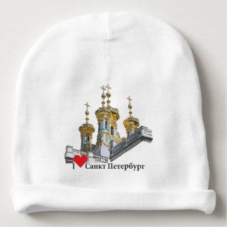 Russia - Russia St. Petersburg cap Baby Beanie