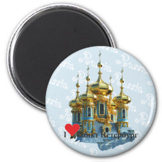 Russia - Russia St. Petersburg magnet