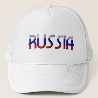 Russia Russian Flag Colors Typography Elegant Trucker Hat