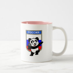 Two-Tone Mug with Russian Shot Put Panda design
