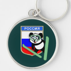 Premium Round Keychain with Russian Ski-jumping Panda design