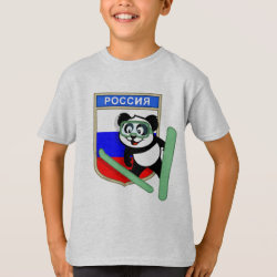 Kids' Hanes TAGLESS® T-Shirt with Russian Ski-jumping Panda design