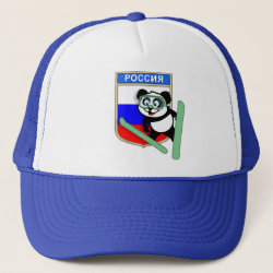 Trucker Hat with Russian Ski-jumping Panda design