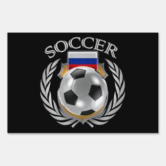 Russia Soccer 2016 Fan Gear Lawn Sign
