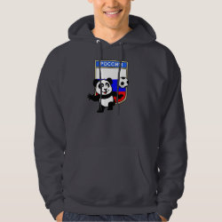 Men's Basic Hooded Sweatshirt with Russia Football Panda design