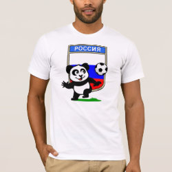 Men's Basic American Apparel T-Shirt with Russia Football Panda design