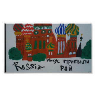 Russia, St basil's poster