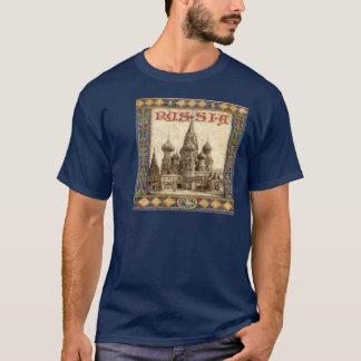 Russia, St. Basil's T-Shirt