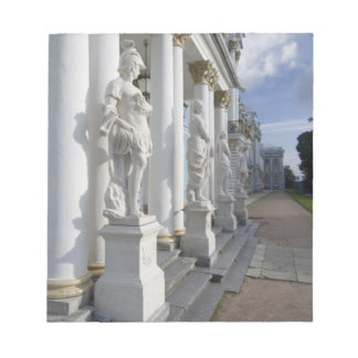 Russia, St. Petersburg, Catherine's Palace (aka 10 Notepad