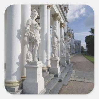 Russia, St. Petersburg, Catherine's Palace (aka 10 Square Sticker