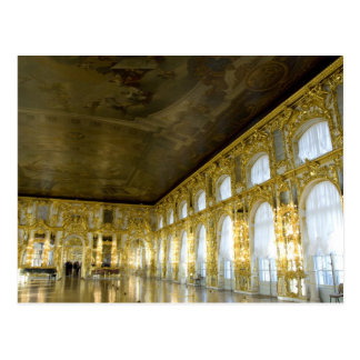 Russia, St. Petersburg, Catherine's Palace (aka 4 Postcard