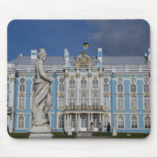 Russia, St. Petersburg, Catherine's Palace (aka 5 Mouse Pad