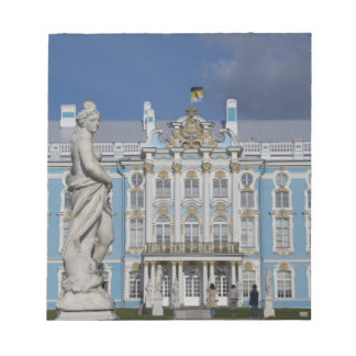 Russia, St. Petersburg, Catherine's Palace (aka 5 Notepad