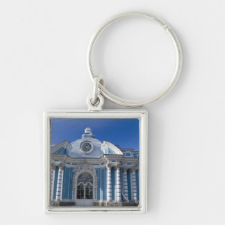Russia, St. Petersburg, Catherine's Palace (aka 6 Silver-Colored Square Keychain