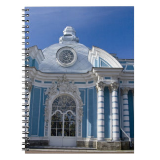 Russia, St. Petersburg, Catherine's Palace (aka 6 Notebook