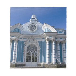 Russia, St. Petersburg, Catherine's Palace (aka 6 Notepad