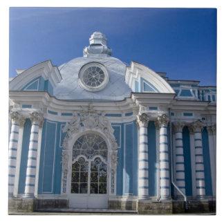 Russia, St. Petersburg, Catherine's Palace (aka 6 Tile