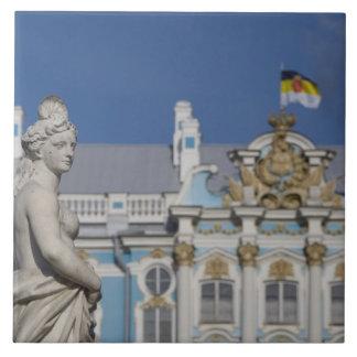 Russia, St. Petersburg, Catherine's Palace (aka 7 Ceramic Tile