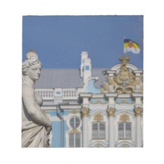 Russia, St. Petersburg, Catherine's Palace (aka 7 Notepad