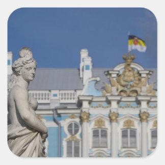Russia, St. Petersburg, Catherine's Palace (aka 7 Stickers