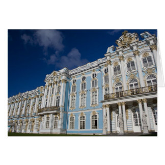 Russia, St. Petersburg, Catherine's Palace (aka Card