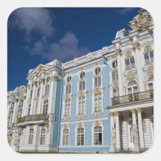 Russia, St. Petersburg, Catherine's Palace (aka Stickers