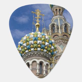 Russia, St. Petersburg, Nevsky Prospekt, The Guitar Pick