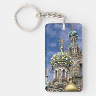 Russia, St. Petersburg, Nevsky Prospekt, The Keychain