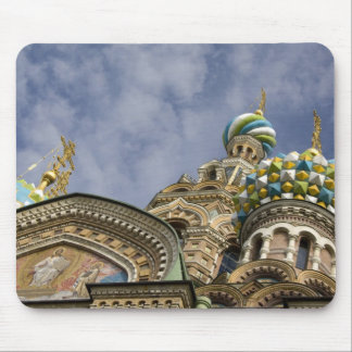 Russia, St. Petersburg, Nevsky Prospekt, The Mouse Pad