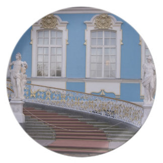 Russia, St. Petersburg, Pushkin, Catherine's 5 Party Plate