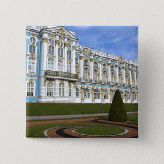 Russia, St. Petersburg, Pushkin, Catherine's Button