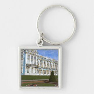 Russia, St. Petersburg, Pushkin, Catherine's Silver-Colored Square Keychain