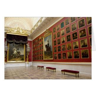 Russia, St. Petersburg, The Hermitage (aka 5 Greeting Card