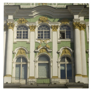 Russia. St Petersburg. Winter Palace. Hermitage Tile