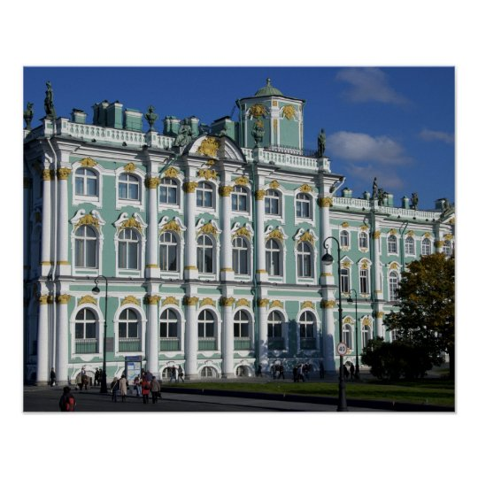 Russia, St. Petersburg, Winter Palace, The 2 Poster