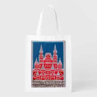 Russia State History Museum Znachok Grocery Bag