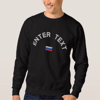 Russia Sweatshirt - Russian Custom Text