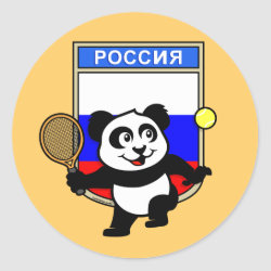 Round Sticker with Russian Tennis Panda design
